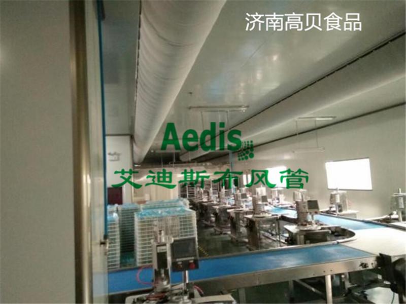 济南高贝食品项目