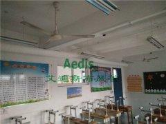 美艾泉景学校新风项目