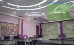 北京21世纪中学 校园新风项目