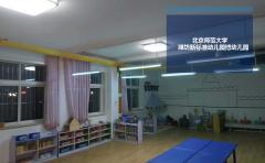 北京师范大学 潍坊新标准幼儿园博幼儿园项目