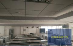 河南省实验中学 校园新风项目