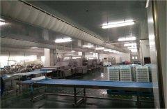 <b>济南高贝食品有限公司烘焙车间通风项目</b>