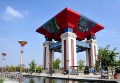 四平城市规划展览馆项目