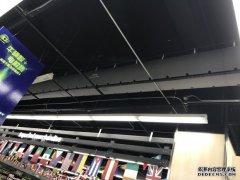 <b>Aedis布贝博网址应用于潍坊上城国际购物中心</b>